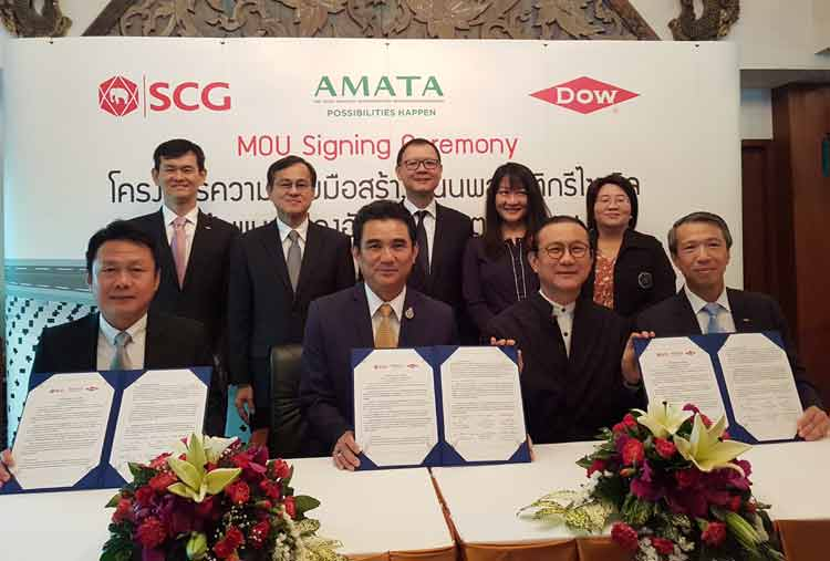 AMATA-SCG-Dow to Launch the First Recycled Plastic Roads in